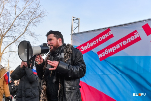 Леониду Волкову инкриминируют склонение несовершеннолетних к нарушению закона