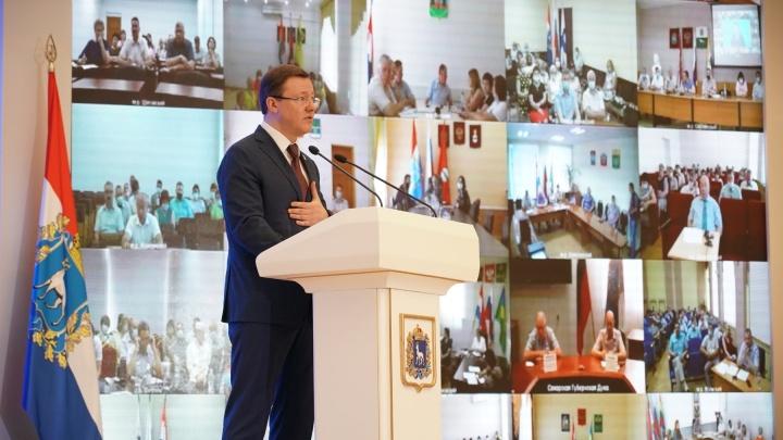 Губернатор Самарской области назвал 5 болевых точек региона