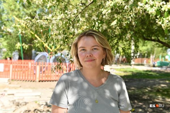 Екатерина Кейльман возглавляла парк Маяковского с декабря 2019 года. С 1 июня она перестанет быть директором ЦПКиО