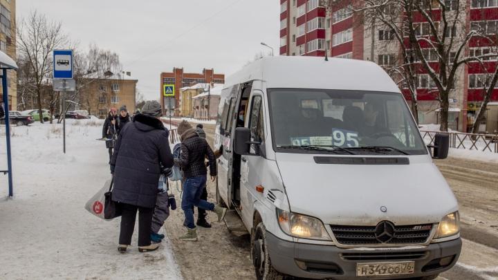 Два километра шел по морозу: в Ярославле ребенка высадили из маршрутки, не довезя до остановки