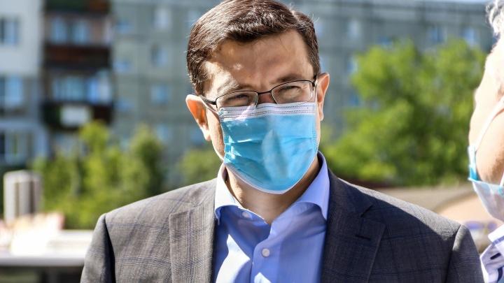 Удаленка и массовые мероприятия по QR-коду: Глеб Никитин ввел новые коронавирусные ограничения