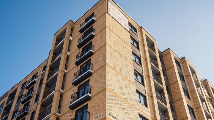 Успеть на выходных: 5 причин поторопиться с покупкой квартиры в новостройке