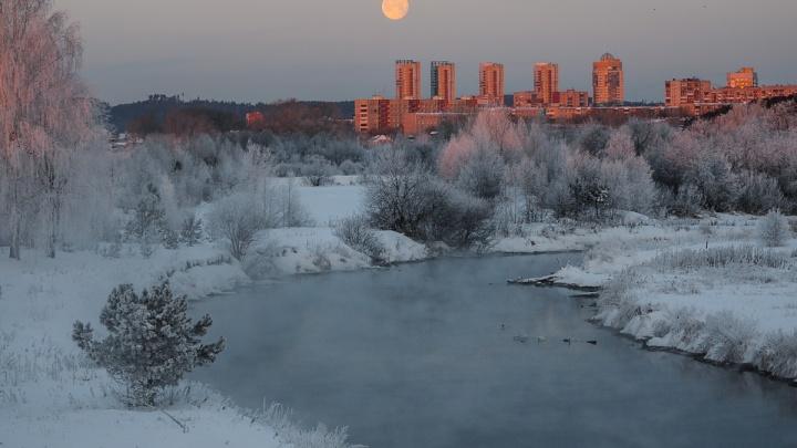 Будет еще одна холодная ночь: уральские синоптики предупредили о сильных морозах