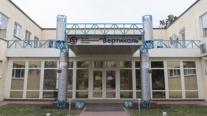 Ростовскому музею космонавтики грозит закрытие в год 60-летия полета Гагарина