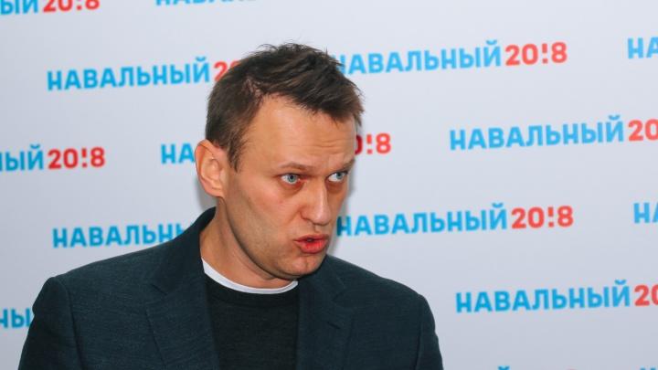 Следователи проверят звонки полицейского, слившего данные Навальному