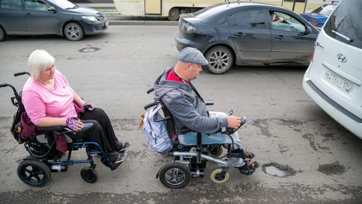 Ходить никуда не нужно: красноярцам объяснили, как будут продлевать инвалидность онлайн