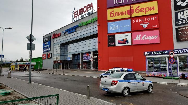 В Волгограде эвакуируют торговые центры