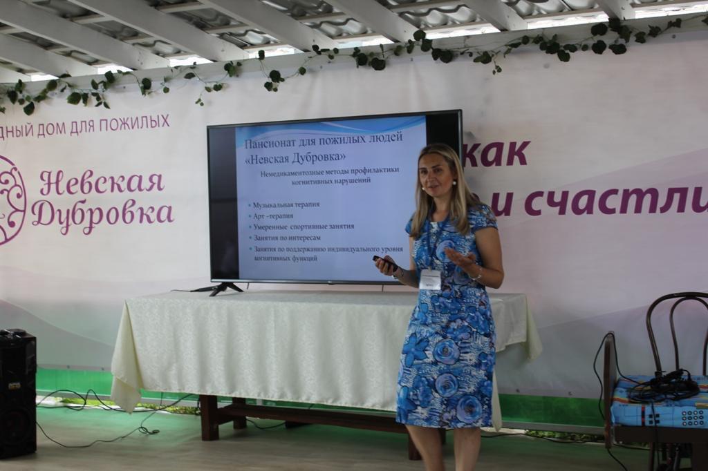 Мальцева Елена Владимировна