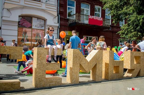 По словам Маргариты Павловой, Россия будет защищать традиционные семейные ценности