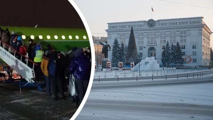 Больше 7,5 млн на командировки: где в карантинном 2020году побывали кузбасские чиновники