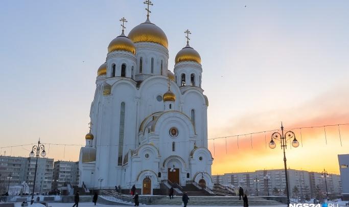 На Крещение в Красноярске перекроют дороги у храма Рождества Христова