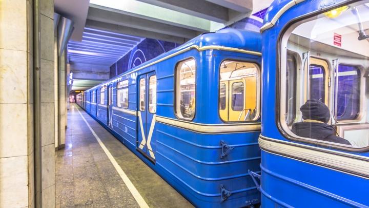 В Самаре закрыли для пассажиров три станции метро