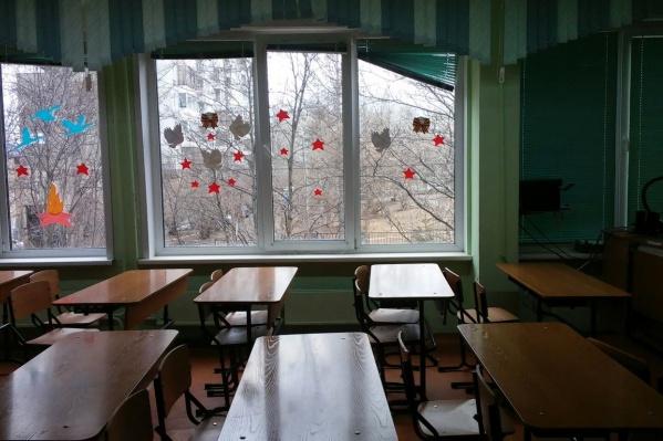 """Инцидент произошел в гимназии <nobr class=""""_"""">№ 13</nobr>"""
