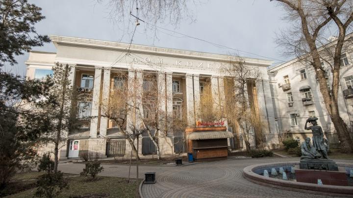 Сцена появится в сквере у Дома Книги— на месте массовой гибели ростовчан в ВОВ