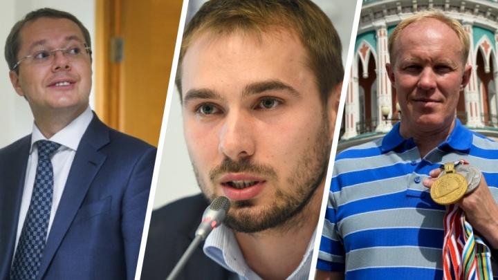 Десятки гектаров земли и шикарные машины: изучаем доходы свердловских депутатов Госдумы