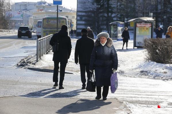 За три года население Архангельской области стало меньше на 2,6%