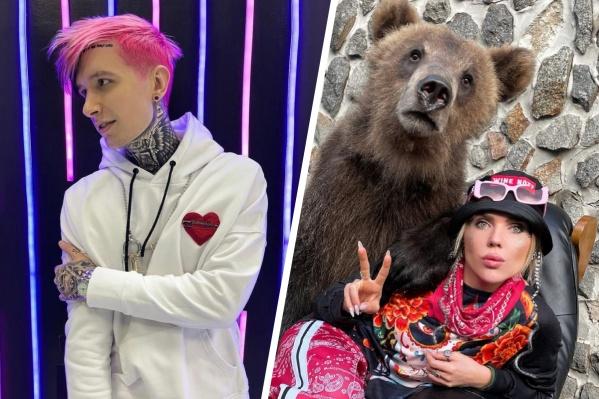 На фестиваль «Блогеры России» в Екатеринбург приедут Карина Кросс и Женя Ершов
