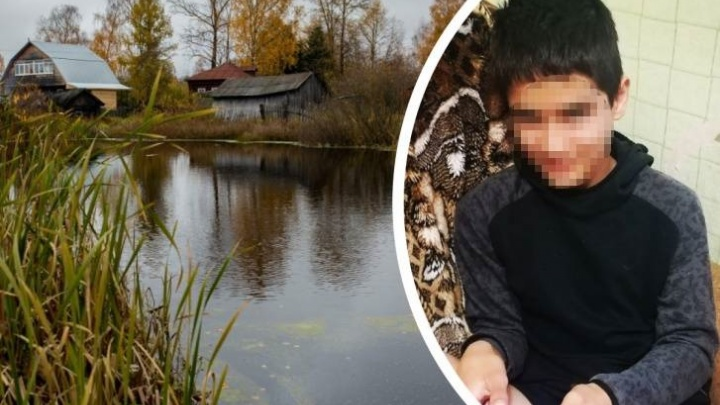В Ярославской области нашли тело утонувшего ребенка