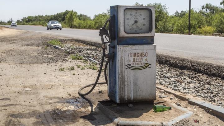 Зарплаты маленькие, бензин дорогой: в Волгограде рост цен на топливо опережает рост зарплат