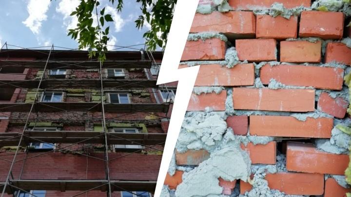 В Новосибирске эксперты предложили разобрать до основания десятилетний дом на Затоне и собрать его заново