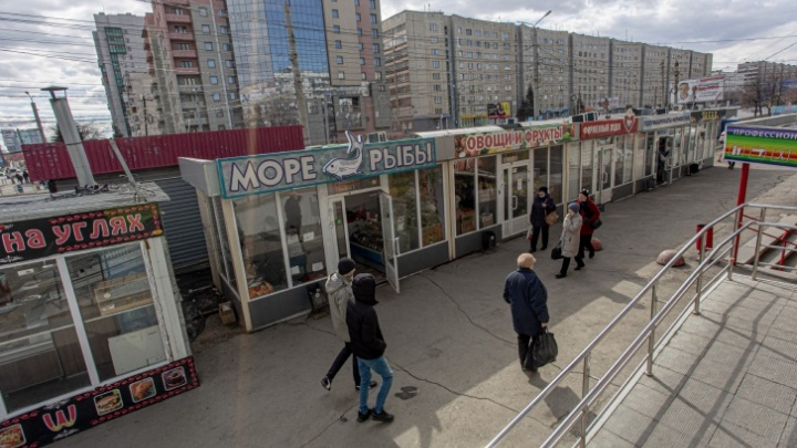 Наталья Котова пригрозила предпринимателям принудительным сносом киосков на Комсомольском проспекте