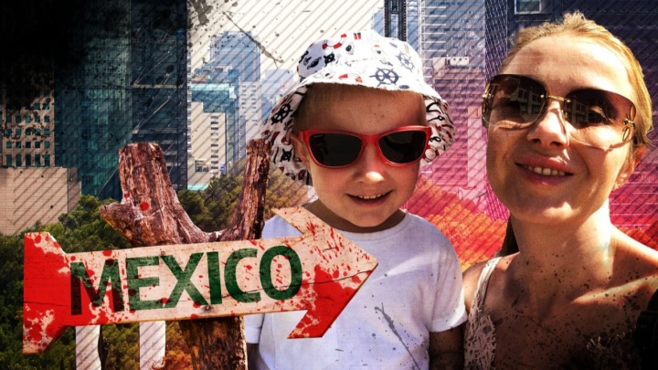 Стала известна судьба ребенка екатеринбурженки, пропавшей в Мексике. Ее муж загадочно погиб