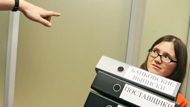 Как накажут руководство за незаконное увольнение и можно ли расторгнуть договор по e-mail. Разбираем с Гострудинспекцией