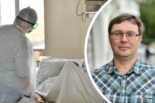 Специалисты связывают высокую смертность со штаммом «дельта»