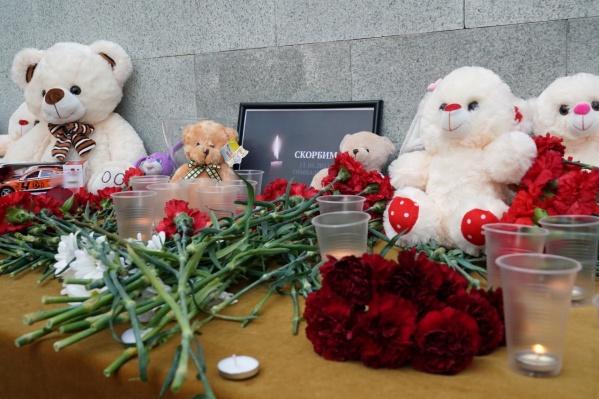 Сегодня утром в Казани произошел теракт. Жители соседней Уфы не остались равнодушны к трагедии