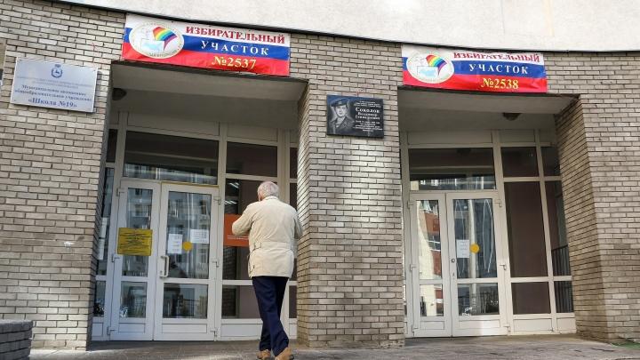 Заксобрание Нижегородской области опубликовало имена депутатов парламента по одномандатным округам