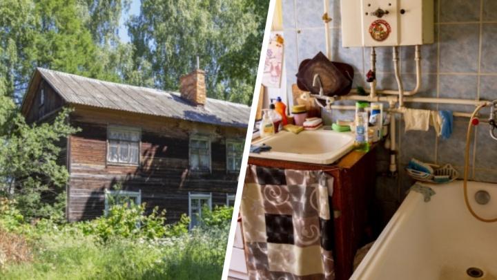 «Умерли в таких условиях»: как в Ярославле люди десятилетиями живут в дряхлых бараках