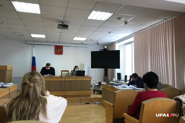 Заседание проходило в большом зале Арбитражного суда Башкирии