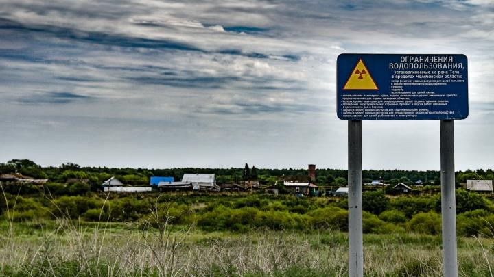 60 лет у радиоактивной речки: жители аварийной зоны — о привкусе стронция и людях-невидимках