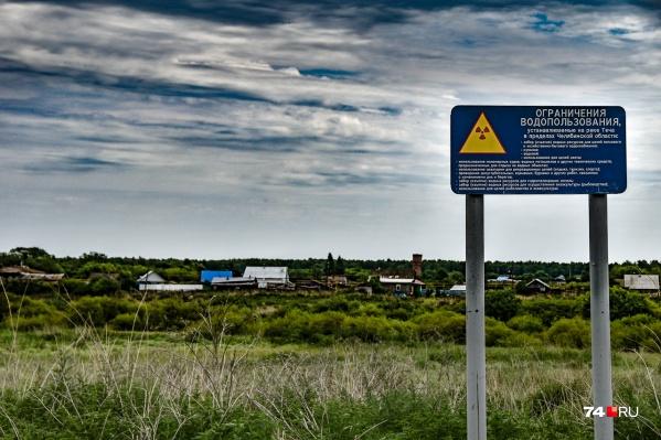 Предупреждения о радиационной опасности в Бродокалмаке теперь буквально на каждом огороде