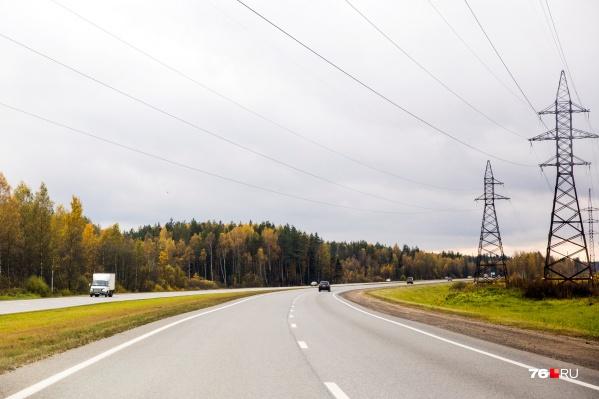 В Ярославской области хотят построить много новых дорог