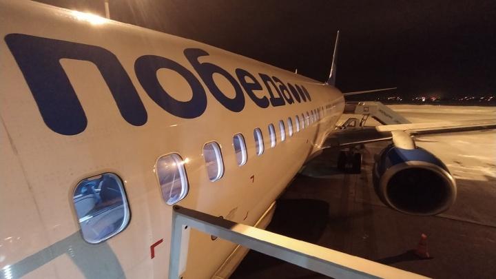 Самолеты, следующие в Пермь, отправили в другие аэропорты из-за обледеневшей взлетно-посадочной полосы