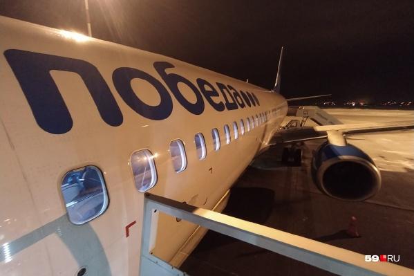 Один из рейсов, который не смогли посадить в Перми рано утром, — Москва — Пермь «Победы»