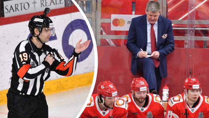Перед решающим матчем плей-офф КХЛ оправдалась за постоянные удаления игроков «Автомобилиста»