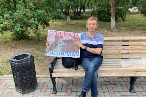 Александр Курмышкин — невролог. Его специализация — редкие генетические заболевания