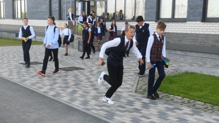 Планируем новый учебный год: школам Екатеринбурга рекомендовали график каникул