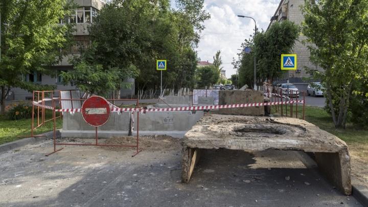 Загоним тяжелую технику: в Волгограде «Концессии теплоснабжения» на неделю снова перекроют улицу Советскую
