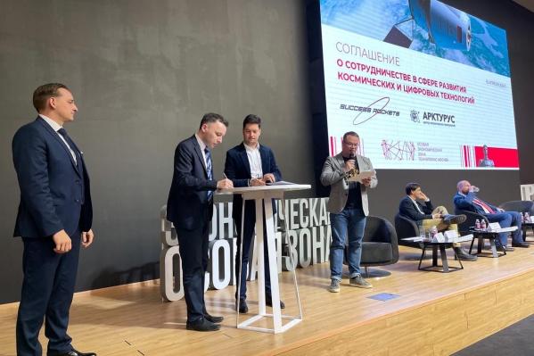 Договор подписали в рамках форума ко Дню космонавтики