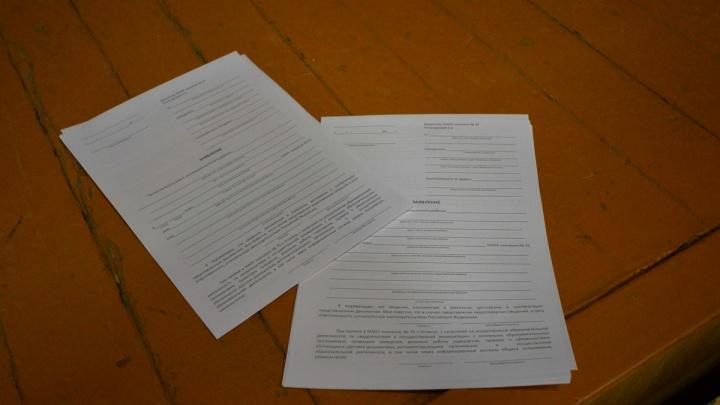 «Чуть не поседела»: екатеринбургские родители— о записи школьников в первый класс