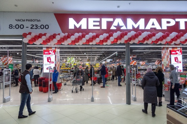 Новый «Мегамарт» удивляет приятными ценами и широким ассортиментом