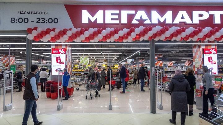 Магазин «Мегамарт» в ТЦ «Алатырь» стал лучшим реализованным проектом сети