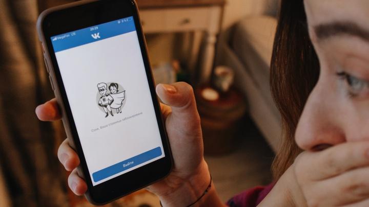 Соцсети, живите! У сервисов Facebook, Instagram, WhatsApp и «ВКонтакте» произошел массовый сбой