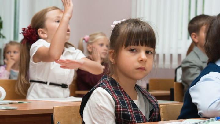 До школы всего месяц: 6 вещей, которые должен сделать каждый родитель