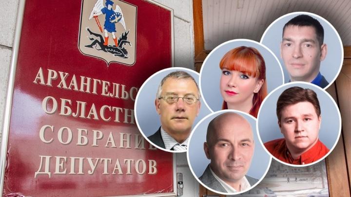 Без миллиона за год: у кого в Архангельском областном собрании депутатов самые низкие доходы