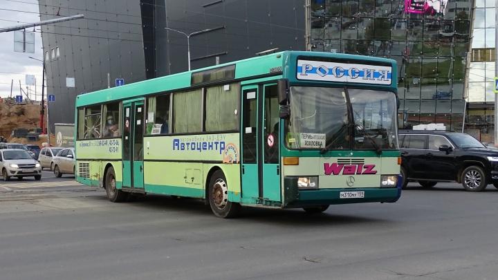 В Перми прекратил работу автобусный маршрут № 340 до Хохловки