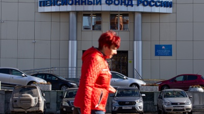 В России упростили досрочный выход на пенсию (но не для всех)